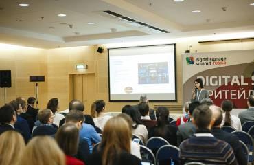 Коммерческая недвижимость в россии конференция аренда офиса разместить объявление екатеринбург